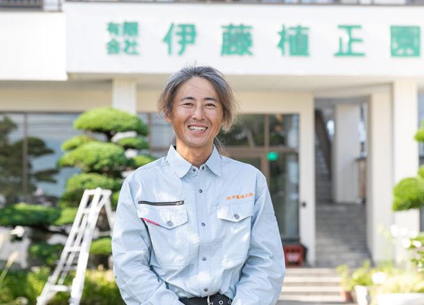 代表取締役 伊藤 正康